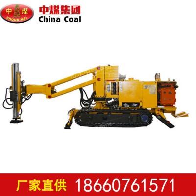 厂家批发 全液压锚固钻机 MG锚固钻机 电动锚固钻机