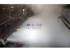 微米級干霧抑塵主機