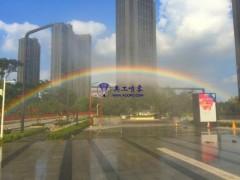 人造彩虹景觀噴霧系統設備