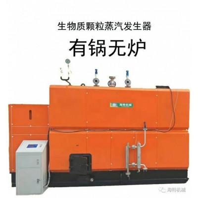 石膏装潢线条烘干--生物质颗粒蒸汽发生器-蒸汽烘干