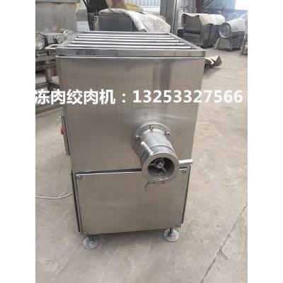不锈钢120型冻肉绞肉机商用设备