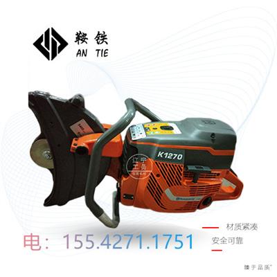 深圳鞍铁铁路钢轨内燃切割机