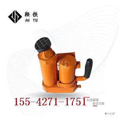 辽宁鞍铁液压枕木矫正器高铁顶枕木机具施工机械