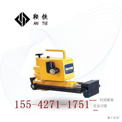 辽宁鞍铁YFZ-147液压枕木调节器机械参数了解