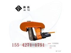 鞍铁YZ-750液压调直器矿山工程机械操作装置