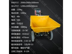 电动四轮水泥砂浆运输车 农用电动灰斗车 四轮座驾式电动翻斗车