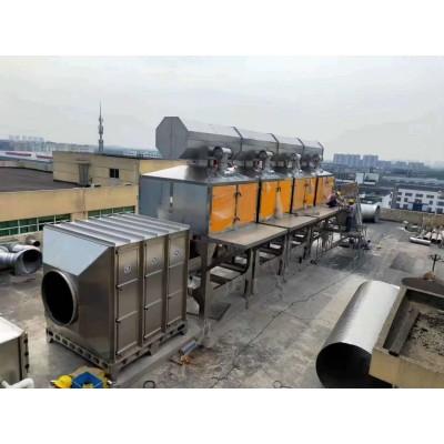 废气处理空气净化设备催化燃烧