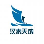 武汉汉泰天成膜结构工程有限公司