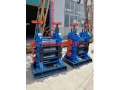 供应四辊可逆冷轧机 二辊轧钢机设备 棒线材生产线