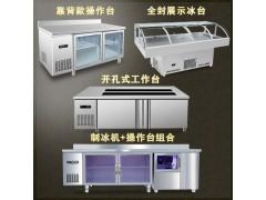 厨房设备/餐饮设备/厨房工程一站式服务/排烟系统/厨
