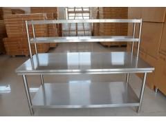 销售各种冷藏操作台不锈钢操作台双层工作台厨房切配台