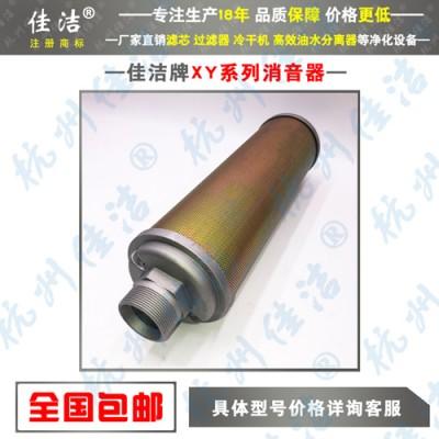 厂家自产自销XY-05 XY-07 XY-10