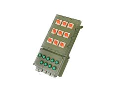 BXM(D)53系列防爆照明(动力)配电箱