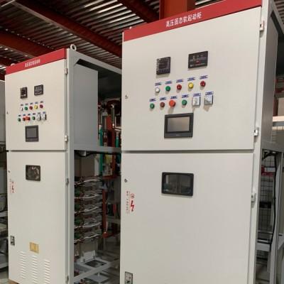 1250KW高压固态软启动柜质量可靠品质有保证