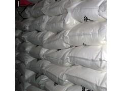 山东硬脂酸厂家总代理现货供应