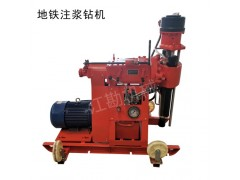 浙江ZLJ350地铁注浆钻机 抢险加固注浆钻机